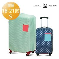 【Leadming】韓版圓點行李箱彈力保護套(S號 18-22吋)