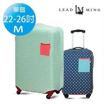 【Leadming】韓版圓點行李箱彈力保護套(M號 22-25吋)