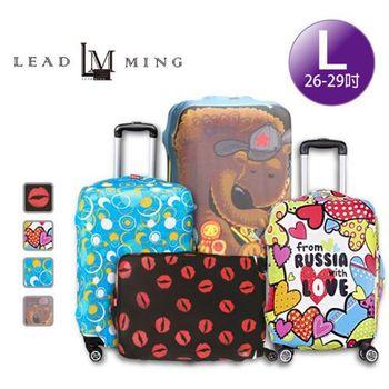 Leadming印刷圖案行李箱彈力保護套 行李箱套 L號 26-29吋