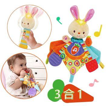 【Vtech】寶貝兔音樂安撫巾