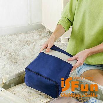 【iSFun】透視簡約*可掛防水大號鞋袋/三色可選