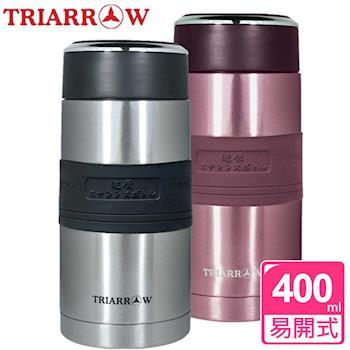 【三箭牌】316不鏽鋼高真空保溫杯400ml(MIA-400)