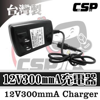 12V300mmA 全自動充電器