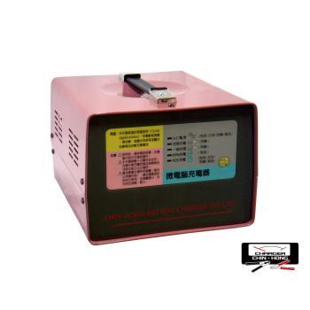 MF系列微電腦全自動充電機 (MF系列-24V20A)