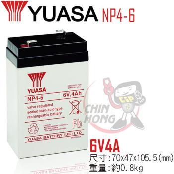【CSP】YUASA湯淺NP4-6鉛酸電池6V4Ah 童車電池 兒童電動車 玩具車電池 小朋友電動車電池
