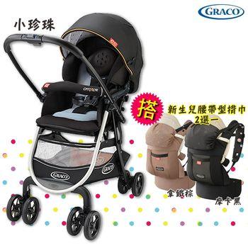 CITIACE CTS 購物型雙向嬰幼兒手推車-城市商旅 (#小珍珠)+新生兒腰帶型揹巾