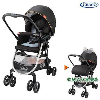 CITIACE CTS 購物型雙向嬰幼兒手推車-城市商旅 (#小珍珠)