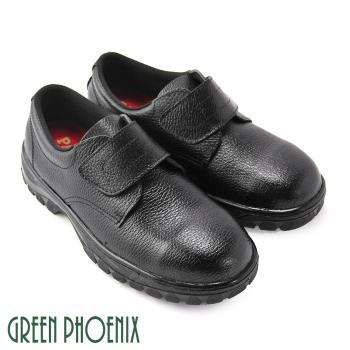 【GREEN PHOENIX】台灣製沾黏式安全鋼頭工作鞋(男鞋)-黑色
