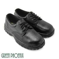 GREEN PHOENIX 台灣製個性綁帶安全鋼頭工作鞋(男鞋)T7-10819