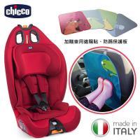 chicco Gro-Up 123成長型安全汽座-耀動紅