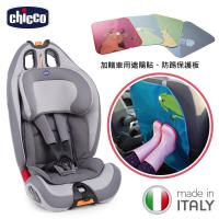 chicco-Gro-Up 123成長型安全汽座-品味灰