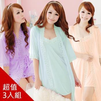 lingling福袋超值組 浪漫花漾蕾絲細肩帶洋裝+睡袍3套組(柔情紫/清新藍綠/輕甜桔)A691