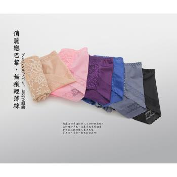 福袋超值組【Crosby 克勞絲緹】27A139 (M-XL)俏麗戀巴黎,無痕輕薄絲三角內褲共6色 6入組