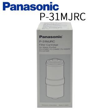Panasonic 國際牌濾心P-31MJRC