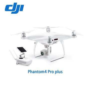 額外送創建32GB+電影票 DJI Phantom 4 PRO Plus空拍機 (附特製高亮度1080p螢幕遙控器)