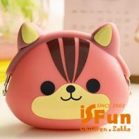 【iSFun】可愛動物*矽膠零錢包/四款可選+隨機款