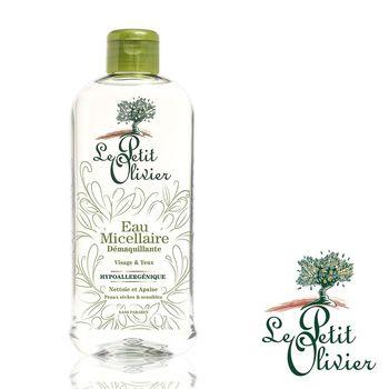 【法國小橄欖樹】橄欖油三合一溫和保濕卸妝液(400ml)