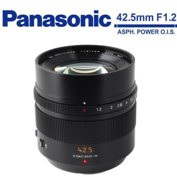 【防潮箱吹筆組】Panasonic LEICA DG NOCTICRON 42.5mm F1.2 ASPH. POWER O.I.S.(公司貨)