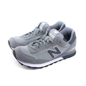 NEW BALANCE 515系列 復古鞋 男鞋 灰色 no122
