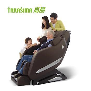 TAKASIMA高島 幸福按摩椅