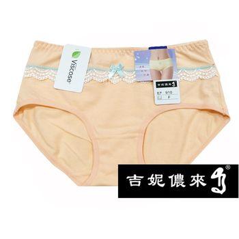 吉妮儂來8件組舒適低腰少女蕾飾平口棉褲(隨機取色/尺寸Free)-910