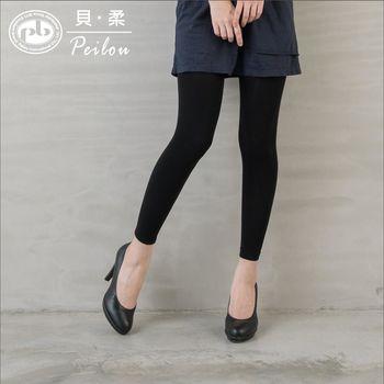 【PEILOU】貝柔厚地刷毛超彈性九分褲襪