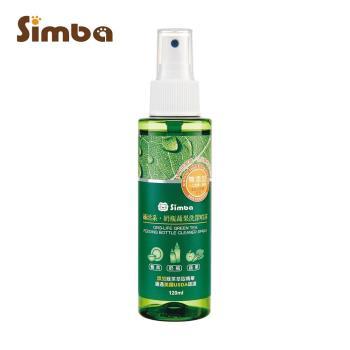任-任選【小獅王辛巴】綠活系奶瓶蔬果洗潔噴霧120ml
