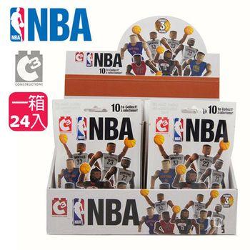 【C3 TOYS】超可動積木人偶NBA系列-球員驚喜包(一箱24入) 21500