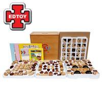 【EDTOY 旋轉磁力積木】木質積木寶盒 ACT06192