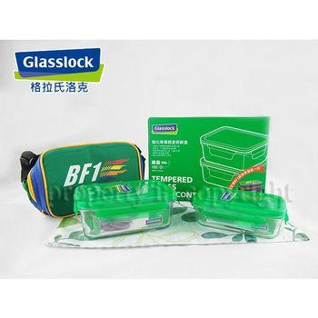 Glasslock格拉氏洛克強化玻璃微波保鮮盒組