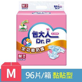 【包大人】 成人紙尿褲-全功能防護 M號 (16片x6包/箱)