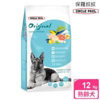 UNCLE PAUL 保羅叔叔田園生機狗食12公斤(肥胖成犬 熟齡犬用)