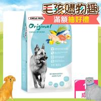 UNCLE PAUL 保羅叔叔田園生機狗食12公斤(高能成犬)