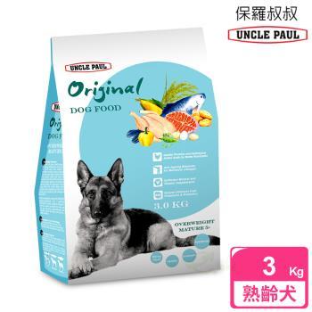 UNCLE PAUL 保羅叔叔田園生機狗食3公斤(肥胖成犬 熟齡犬用)