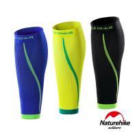Naturehike 運動機能型壓縮小腿套 護腿套 一雙入 三色任選