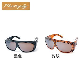 台灣品牌Photoply寶麗來防風眼鏡抗藍光安全眼鏡703
