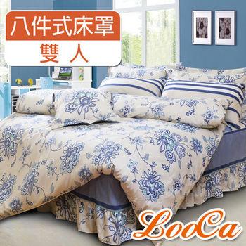 LooCa 沁涼冰花柔絲絨八件式床罩組(雙人)-快速到貨