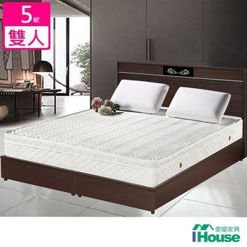 IHouse-3M防潑水蜂巢三線獨立筒床墊-雙人5x6.2尺(高20cm)