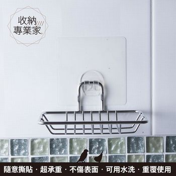 【收納專業家】鳥語畫透明底不銹鋼肥皂架