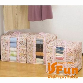【iSFun】薔薇花園*衣物透視收納袋50L/3入組