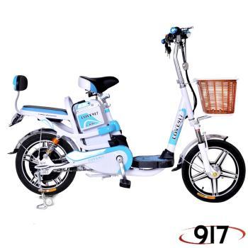 9I7 電動 48鉛酸 LED 輕便 腳踏助力 電動輔助自行車