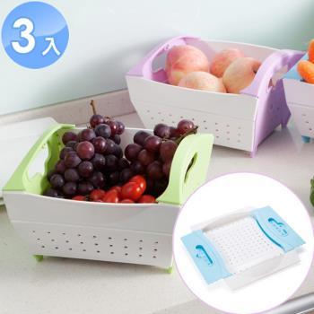 【iRoom優倍適】可折疊蔬果收納瀝水籃 (3入)