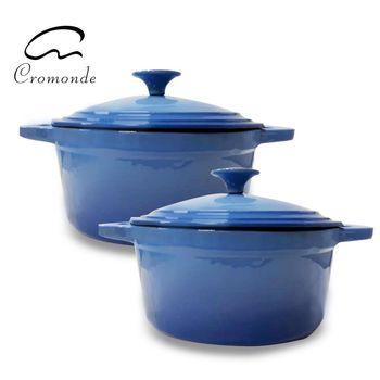 法式食尚【Cromonde】26cm職人手做精緻琺瑯圓形漸層鑄鐵鍋-海洋藍2入