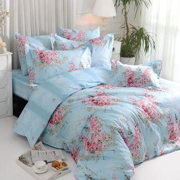 義大利La Belle《薔薇戀曲-藍》雙人八件式防蹣抗菌兩用被床罩組
