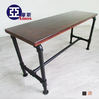 【Amos】工業風造型椅(大)/穿鞋椅凳