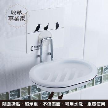 【收納專業家】鳥語畫白底無痕金屬肥皂架附皂盒