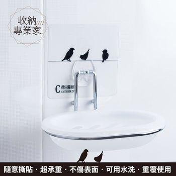 【收納專業家】鳥語畫透明底無痕金屬肥皂架附皂盒