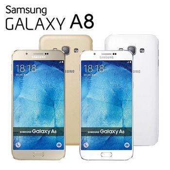 Samsung Galaxy A8 八核心5.7吋4G LTE全金屬雙卡薄型機*送保護套+支架*