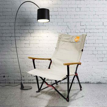 【Outdoorbase】NATURE本我-鋁合金高背休閒椅(象牙黃) 25407