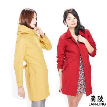 蘭陵都會時尚修身長版風衣外套2入 105-09-02